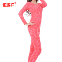 Heng YUAN XIANG women's autumn and winter thin thermal underwear beauty care cotton sweater o-neck fashion leopard print long