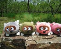 free shipping,Animals lie prone raccoon bear doll, 30 cm cute plush gray green pink to purple toys