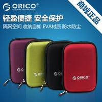Orico phd-25 digital accessories multi-purpose waterproof notebook 2.5 mobile hard drive bags