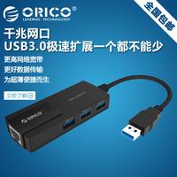 Orico hr02 multifunctional ethernet cable interface adapter usb3.0hub hub 3 splitter