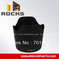 HB-7 Flower Lens Hood Suit For Nikon AF Nikkor 80-200mm f/2.8D ED HB7