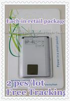 Free Tracking! 2 pcs/lot New BP-4L Mobile Phone Battery for Nokia 6650/6650F/6650T/6550TE/6760s/6790/ E52/E55/E6/E6-00/ E61i