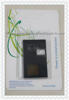 New BL-5U Battery for Nokia 6212c E66 6600S 8800SA 5730XM 8800DA in Retail Package