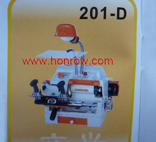 Model 201-D WenXing key cutting machine with external cutter(China (Mainland))