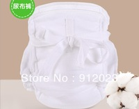 free shipping cloth nappy,Reusable Washable Baby Cloth Nappies Nappy Diapers  babyland diaper