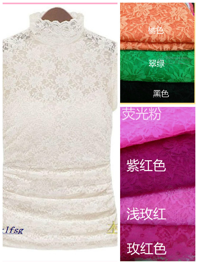 Elastic neon color chrysanthemum 80 accessories scarf diy baby clothes oversleeps basic shirt(C