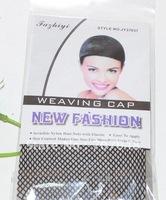50 pcs NEW Fishnet Wig Cap Stretchable Elastic Hair Net Snood Wig Cap/ Wig Cap / Hair-Net