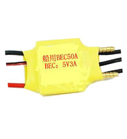 F06930 4.8V~12V Brushless Speed Controller ESC 50A Bothway Back Function for Boat + freeshipping