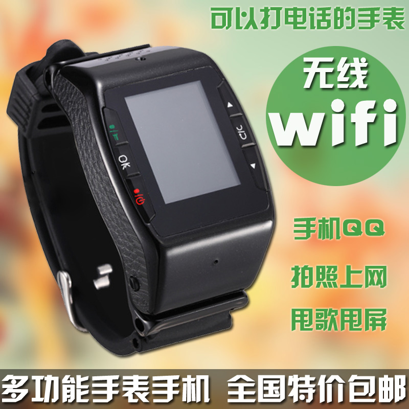 New arrival inveted 2013 watches mobile phone yami meters n88 fetion qq java wifi(China (Mainland))