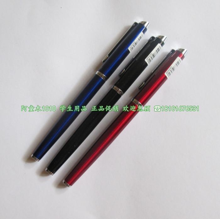 Pump Fountain Pen Chenguang Fountain Pen