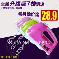 Handheld whishts electric mini household high power egg breaker egg mixer egg tools