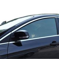 Bombards 09 - car citroen refires window body decoration strip stainless steel bright bar