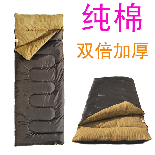 100% thickening cotton sleeping bag double sleeping bag outdoor camping at home 100% cotton Free Shipping(China (Mainland))