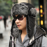 Princess rabbit hat tidal current male lei feng cap winter ear protector cap northeast cap thermal hat