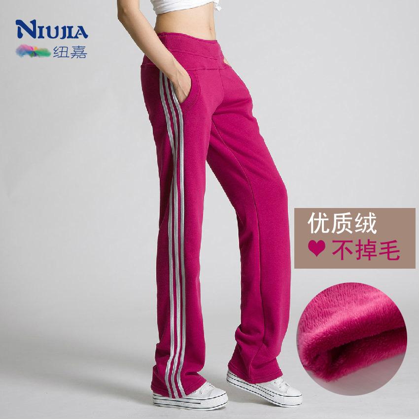 Yoga Pants For Kids Yoga Pants Knitted Pants