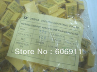 125K  / 275VAC 125 PF 1.2UF 1200NF Safety  capacitor P27.5mm