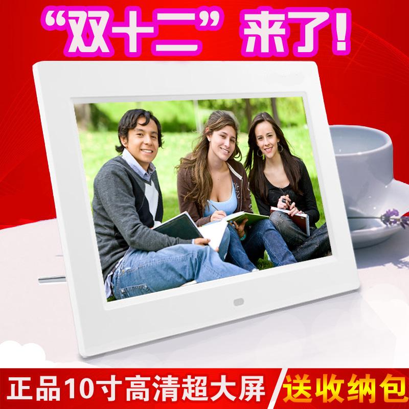 Free shipping10 multifunctional electronic photo album digital photo frame hd super large screen ram capacity(China (Mainland))