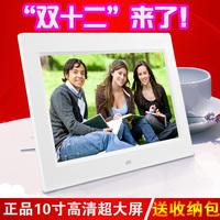 Free shipping10 multifunctional electronic photo album digital photo frame hd super large screen  ram capacity
