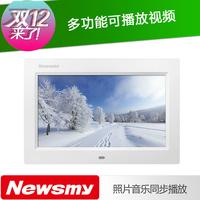 Free shipping Newman digital photo frame d10ahd hd digital photo frame electronic photo album 10 hd  ram capacity