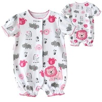 NEW Carters' Infant Bodysuits LION 3~12months (HA2186)