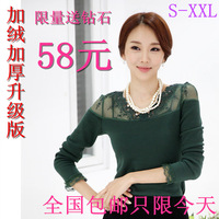 2013 female thermal lace slim chiffon plus velvet thick long-sleeve basic shirt v-neck T-shirt top