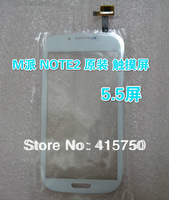 Original capacitive touch screen for Mpai Note2 MTK6577 Dual-core 5.5inch(black/white color)-free shipping