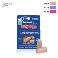 (mini order $8,can mix) Mike macks sound insulation earplugs sleeping earplugs anti-noise earplugs professional