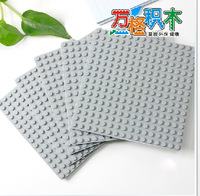 Compatible With Legao Assembles Particles Block Toys16*16 Plastic brick parts back plane plate S551,10pcs/lot,