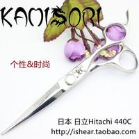 Kamisori professional scissors ka-j60k