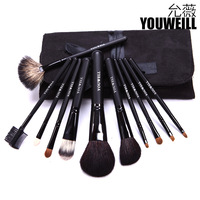 11 pieces black cosmetic brush animal wool cosmetic brush set professional make-up tools
