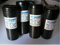 Free shipping  5PCS  Exhibition -style fridge freezer cabinet compressor start capacitor 330V 80UF