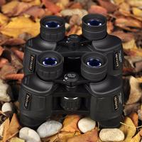 Beileshi 20X50  Powerview Porro Prism Binoculars Optical Binocular Telescope 100%NEW - Free shipping