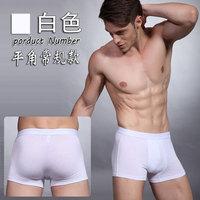 10 pcs/Lot  Men U convex waist pure color boxers antibacterial bamboo fiber Underwear 9 color sizeL -XXXL PLUS SIZE