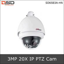 popular speed dome ip camera