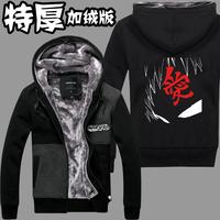 Naruto hoodie Winter sweatshirt i love outerwear male thickening  plus velvet cardigan lovers