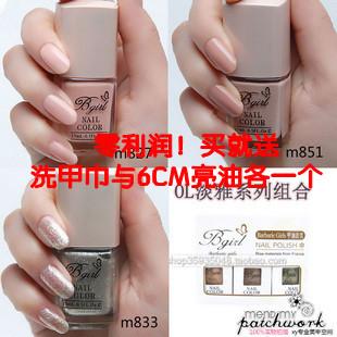 Bgirl eco-friendly nail polish oil set 3 bottle 1 set(China (Mainland))
