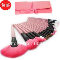2014 new !! Professional 24 Makeup Brush Set tools Make-up Toiletry Kit Wool Brand Make Up Brush Set Case free shipping