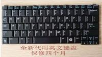 Keyboard Substitutive  for SAMSUNG   q43 q45 q45c q35 black laptop keyboard Free Shipping