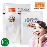 Dr milk moisturizing mask white brighten skin color 10