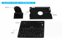 Rotating wireless bluetooth disassembly keyboard  for ipad   2 3 4 notebook