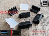 Special wholesale USB2.0 dust plug / plug cover standard USB3.0 Female USB data desktop notebook Universal 1000pcs/lots
