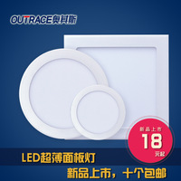Super bright led ultra-thin panel lights panel light 4w
