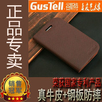 For blackberry   gustell 9900 9930 mobile phone protective case shell genuine leather case ultra-thin