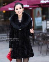 mink coat promotion