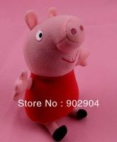 Wholesale - peppa pig toy pink peppa pig plush dolls children Christmas Gift Toys 18cm free shipping by EMS 200pcs/lot