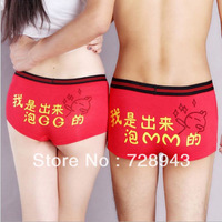 New Lovers Interest Modal Underwear Men Briefs Women Boxer Shorts Knickers 2PC
