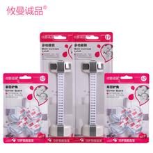 combination cabinet locks price