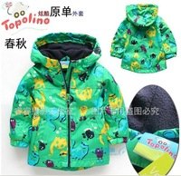 Topolino children's clothing spring and autumn baby outerwear windproof baby boy child cardigan long-sleeve