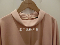 Autumn and winter vintage nude color long-sleeve top