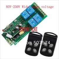 85v~250V 110V 220V 230V 4CH RF Wireless Remote Control Relay Switch Security System Garage Doors, Rolling Gate Electric Doors